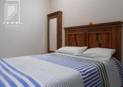 Residencia San Pablo - Santiago de Querétaro - Kamar Tidur