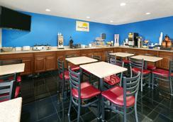 Days Inn and Suites Green Bay WI. - Green Bay - Restoran