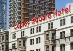 Copley Square Hotel - Boston - Bangunan
