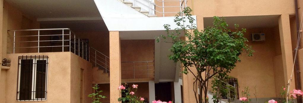 Comfort House Hotel - Yerevan - Building