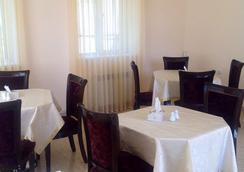 Comfort House Hotel - Yerevan - Restoran