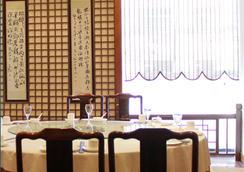 New Seaview International Hotel - Dalian - Restoran