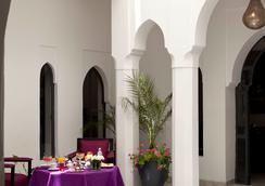 Riad D'Ari - Marrakesh - Restoran