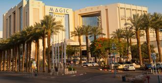 U Magic Palace Hotel - Eilat - Bangunan