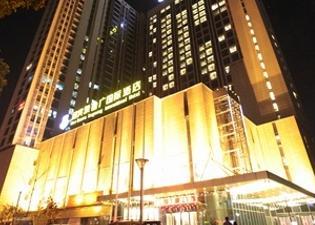 New Beacon Luguang International Hotel