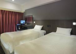 Canal City Fukuoka Washington Hotel - Fukuoka - Kamar Tidur
