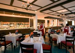 Club Hotel Riu Guarana - Albufeira - Restoran