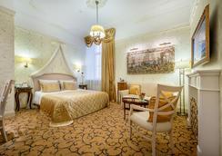 IMPERIAL Hotel & Restaurant - Vilnius - Kamar Tidur
