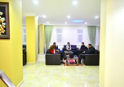 Dimet Park Hotel - Van - Lobi