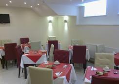 Regency Hotel Parkside - London - Restoran