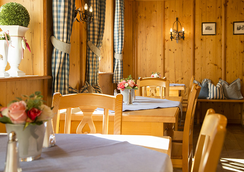 Hotel Obermaier - Munchen - Restoran