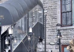 Château Saint-Marc - Montreal - Bangunan