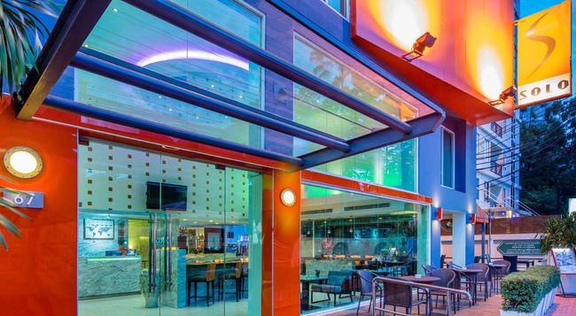 Hotel Solo Sukhumvit 2 - Bangkok - Building