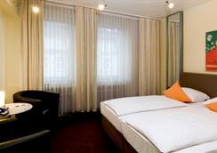 Monopol Hotel - Düsseldorf - Kamar Tidur
