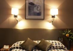 Sidney Hotel London-Victoria - London - Kamar Tidur