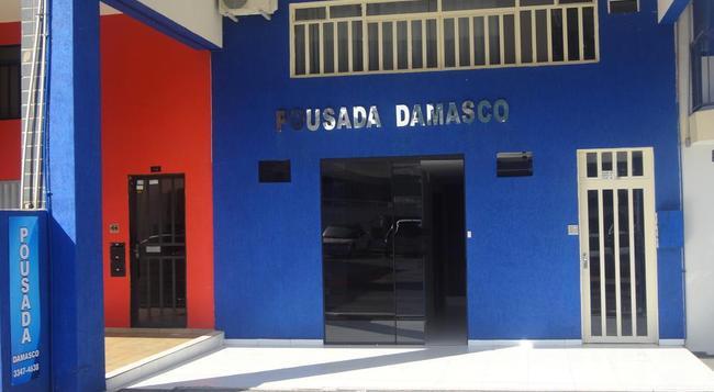 Pousada Damasco - Brasília - Building