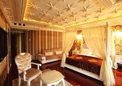 Deluxe Golden Horn Sultanahmet Hotel - Istanbul - Kamar Tidur