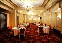 Deluxe Golden Horn Sultanahmet Hotel - Istanbul - Restoran