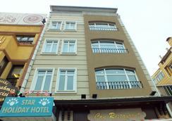 Star Holiday Hotel - Istanbul - Bangunan