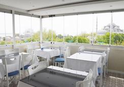 Star Holiday Hotel - Istanbul - Restoran