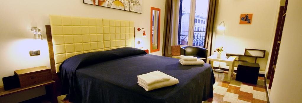 Old Kitchen B&B - Rome - Bedroom