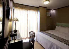 New Era Pension Inn Cebu - Cebu City - Kamar Tidur