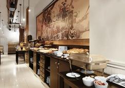 Cyan Recoleta Suites - Buenos Aires - Restoran