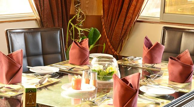 Panari Hotel - Nairobi - Restaurant