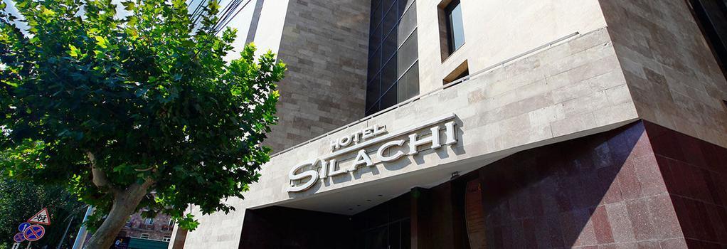 Hotel Silachi - Yerevan - Building