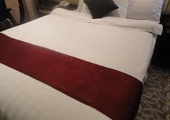 Imperial Suites Hotel - Al-Manamah - Kamar Tidur