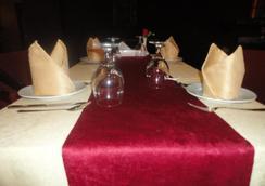 Imperial Suites Hotel - Al-Manamah - Restoran