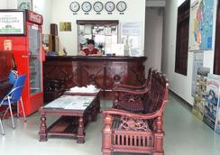 An Hoa Hotel - Nha Trang - Lobi