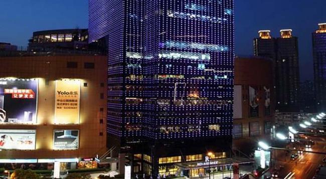 Renaissance Shanghai Zhongshan Park Hotel - Shanghai - Building