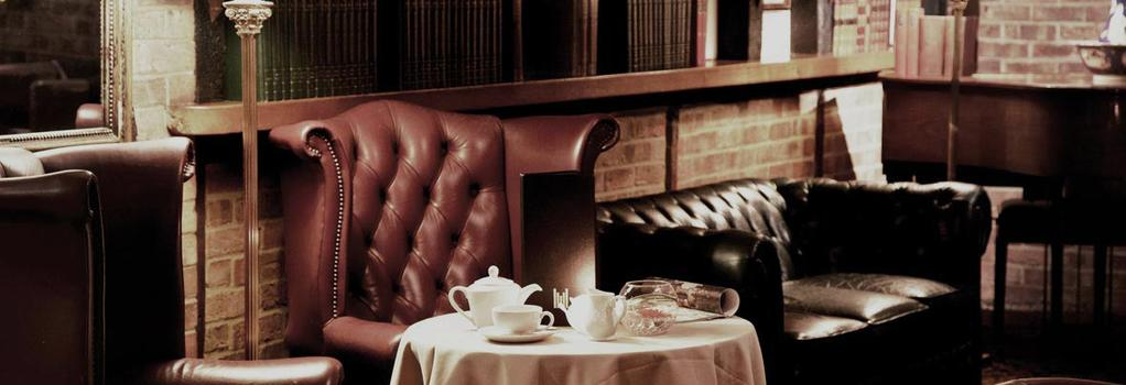 Millennium Hotel London Knightsbridge - London - Lounge