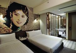 Hong Kong Kings Hotel - Hong Kong - Kamar Tidur