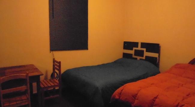 Antis Hostel Cusco - Cusco - Bedroom
