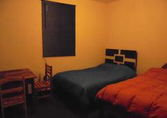 Antis Hostel Cusco - Cuzco - Kamar Tidur