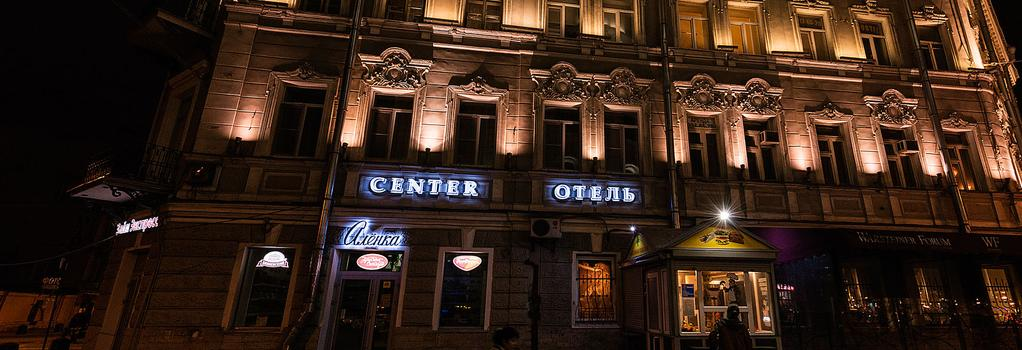 Center Hotel - Saint Petersburg - Building
