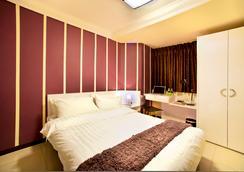 Harbour Ville Hotel - Singapura - Kamar Tidur