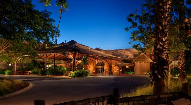 Disney's Animal Kingdom Villas - Kidani Village - Lake Buena Vista - Building