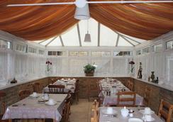 Grantly Hotel - London - Restoran