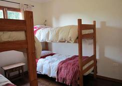 Hostal El Arbol - La Serena - Kamar Tidur
