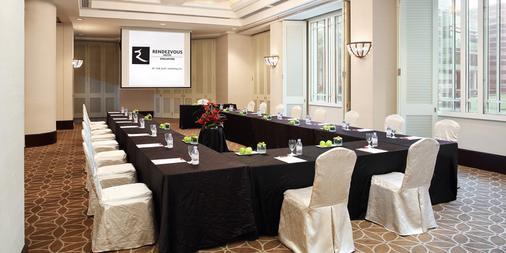 Rendezvous Hotel Singapore - Singapura - Ruang rapat
