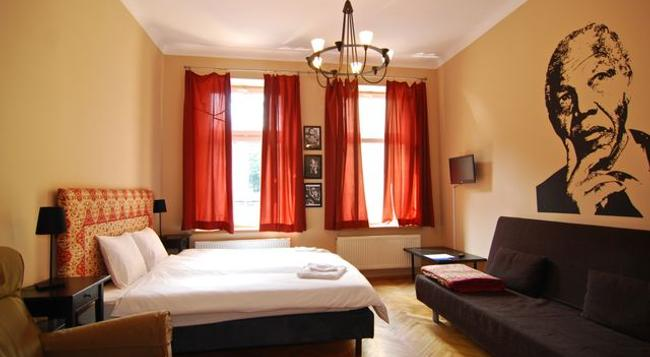Nobel Suites - Krakow - Bedroom