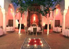 Dar Bensouda - Fez - Restoran