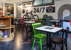 The Port Hotel Tel Aviv - Tel Aviv - Restoran