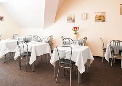 Mikon Eastgate Hotel - Berlin - Restoran
