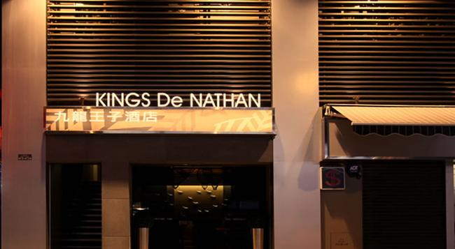 Kings De Nathan - Hong Kong - Building