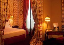 Hotel Costes - Paris - Kamar Tidur