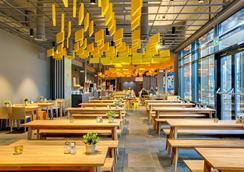 Meininger Hotel Amsterdam City West - Amsterdam - Restoran